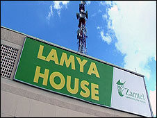 LAP Green Networks says it bought Zamtel transparently