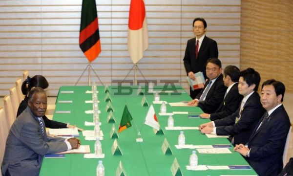 Photo of the day: Zambian officials late for meeting in Tokyo