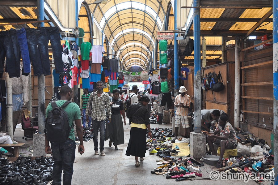 PF increases shop rental fees at City Market by 100%