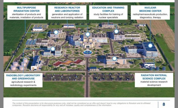 Centre-for-Nuclear-Sciences