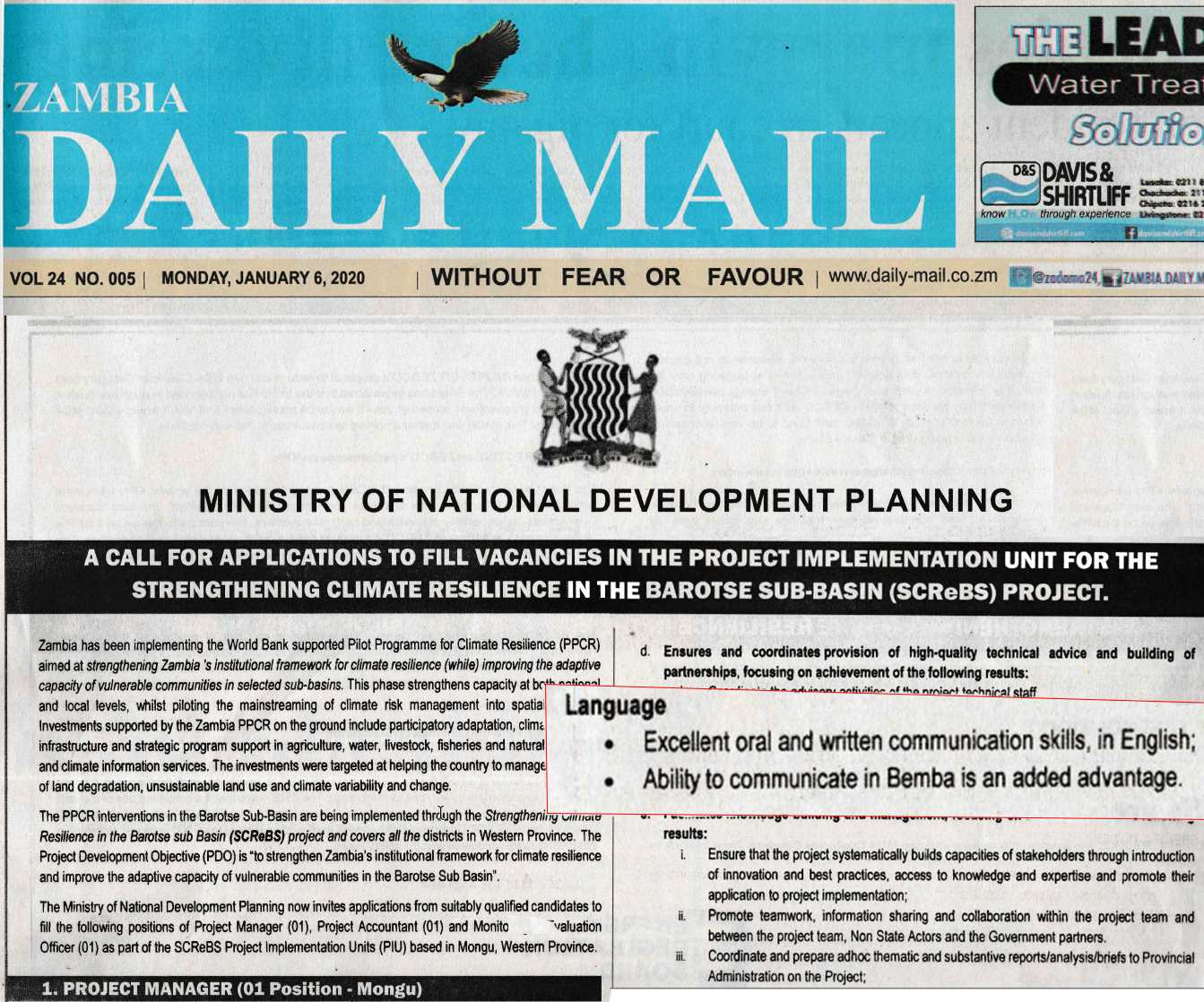 Finance ministry clarifies tribal job advert